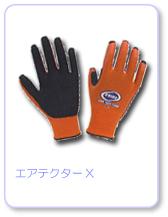 good design手袋