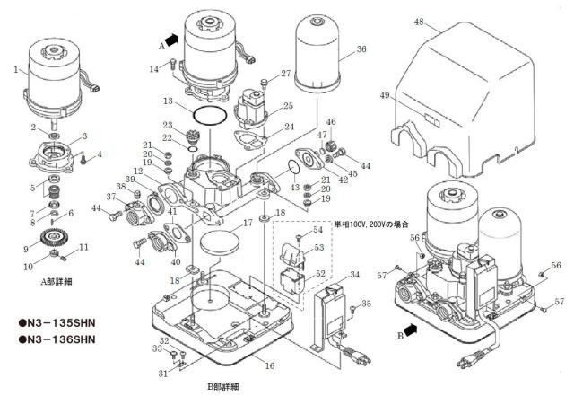 カワエースN3-135分解図